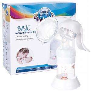 CANPOL BABIES Ručná odsávačka materského mlieka Basic 1 ks