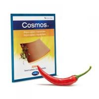 COSMOS Hrejivá náplasť kapsaicín jemná 12,5x15 cm