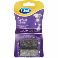 SCHOLL Velvet Smooth náhradné valce Ultra-silné s diamantovými kryštálikmi 2 kusy
